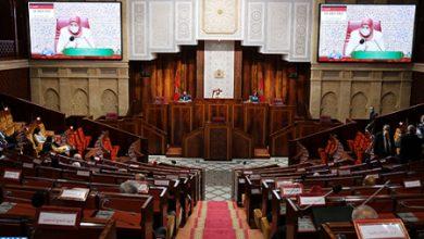 House of Representatives Adopts Bill Establishing Mohammed VI Fund for Investment