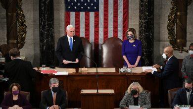 US Congress Certifies Biden Presidential Election Victory